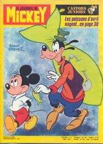Le journal de Mickey 1292 Magazine