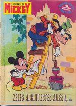 Le journal de Mickey 1342 Magazine