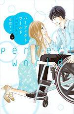 Perfect World 4 Manga