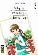 March comes in like a lion 2