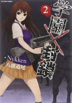 Lockdown 2 Manga