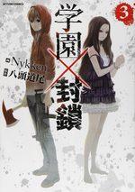 Lockdown 3 Manga