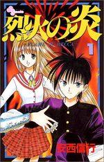 Flame of Recca 1 Manga