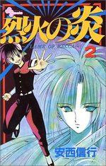 Flame of Recca 2 Manga