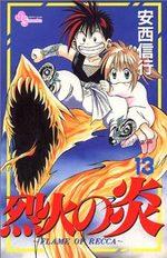 Flame of Recca 13 Manga