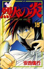 Flame of Recca 15 Manga