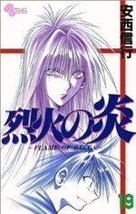 Flame of Recca 19 Manga