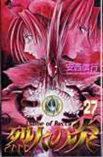 Flame of Recca 27 Manga
