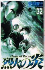 Flame of Recca 32 Manga