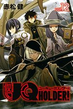 UQ Holder! 12 Manga