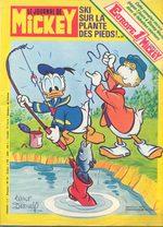 Le journal de Mickey 1302 Magazine