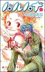 Haru Hana 1 Manga