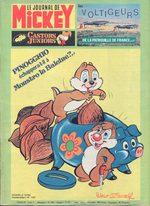 Le journal de Mickey 1227 Magazine