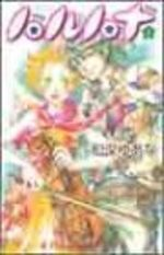 Haru Hana 2 Manga