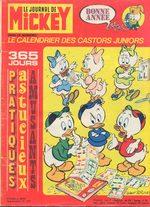 Le journal de Mickey 1177 Magazine