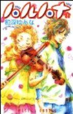 Haru Hana 3 Manga