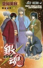Gintama 66 Manga