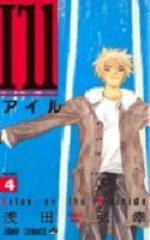 I'll Crazy Kôzu Basketball Club 4 Manga