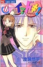 Imadoki ! 1 Manga