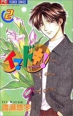 Imadoki ! 2 Manga