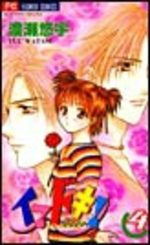 Imadoki ! 4 Manga