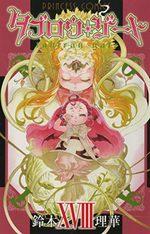 Incarnations 18 Manga