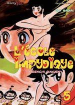 L'École impudique 5 Manga