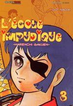 L'École impudique 3 Manga