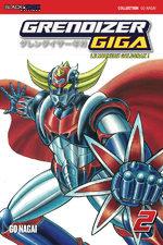Giga Grendizer 2