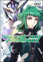 Kidou Senshi Gundam 00I 1 Manga
