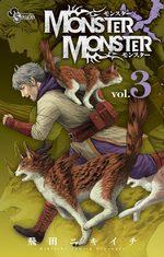 Monster x Monster 3