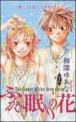 La fleur du sommeil 2 Manga