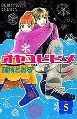 La marque du destin 5 Manga