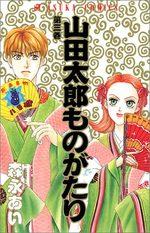 Le Fabuleux Destin de Taro Yamada 3 Manga