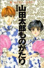 Le Fabuleux Destin de Taro Yamada 5 Manga