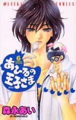 Le Vilain Petit Canard 6 Manga