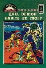 Le Manoir des Fantômes # 23