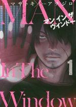 Man in the Window 1 Manga