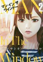Man in the Window 2 Manga