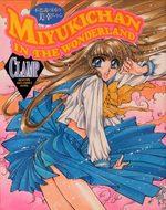 Miyuki au Pays des Merveilles 1
