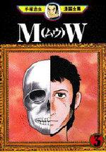 MW 3 Manga