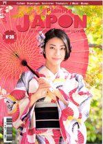Planète Japon 36 Magazine