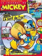 Le journal de Mickey 3354 Magazine