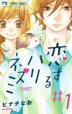Coeur de hérisson 1 Manga