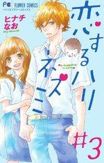 Coeur de hérisson 3 Manga