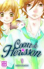 Coeur de hérisson T.1 Manga