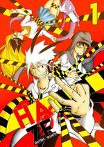 Haze 1 Global manga