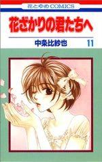 Parmi Eux  - Hanakimi 11 Manga