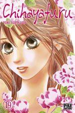 Chihayafuru 19 Manga