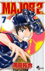 MAJOR 2nd 7 Manga